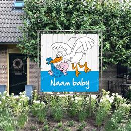 Geboortespandoek ooievaar in blauw en steigerhout achtergrond