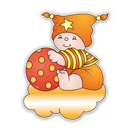 Geboorteborden beertje bobbi met bal oranje